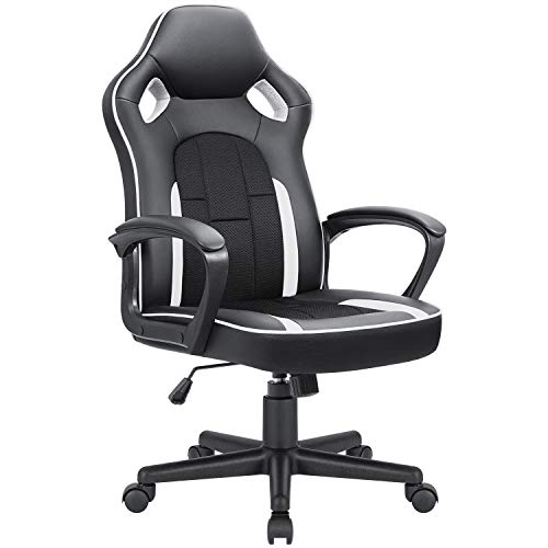 JUMMICO Gaming Chair Ergonomic Government Office Desk Chair High Assist Leather Swivel Computer Racing Chair with Lumbar Enhance (White)